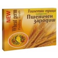 ТРИЦИ Тоалетни с пшеничен зародиш 1,90 лв. от Vitania.bg
