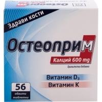 ОСТЕОПРИМ Калций 600 мг. х 56 табл. 8,71 лв. от Vitania.bg