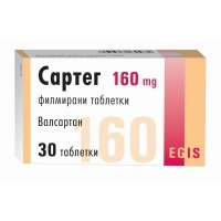 САРТЕГ 160 мг. филмирани таблети x 30 10,00 лв. от Vitania.bg