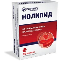 НОЛИПИД таблетки х 30 ФОРТЕКС 11,50 лв. от Vitania.bg