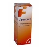 ФЕНИСТИЛ СОЛ 0.1% 20МЛ 5,40 лв. от Vitania.bg