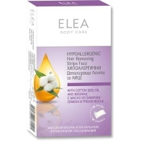 ЕЛЕA Ленти за лице хипоалергични 4,60 лв. от Vitania.bg