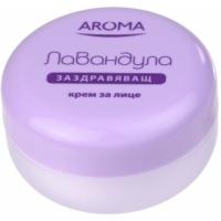 АРОМА Крем за лице лавандула 2,10 лв. от Vitania.bg