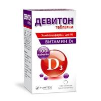 ДЕВИТОН / Витамин Д3 / табл х 100 ФОРТЕКС 7,48 лв. от Vitania.bg