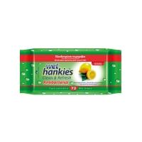 ХАНКИЕС Влажни кърпи лимон х 72 4,50 лв. от Vitania.bg
