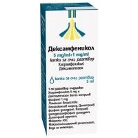 ДЕКСАМФЕНИКОЛ Капки за очи 5 мг/мл+1мф/мл 5 мл 4,50 лв. от Vitania.bg