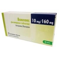 ВАМЛОКС 10 мг / 160 мг Филм. табл х 30 14,30 лв. от Vitania.bg