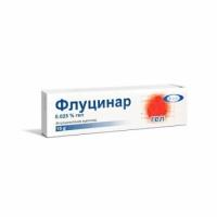 """ФЛУЦИНАР""""N"""" УНГВ 15ГР 7,30 лв. от Vitania.bg"""