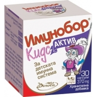 ИМУНОБОР КИДС АКТИВ КАПС Х 30 12,96 лв. от Vitania.bg